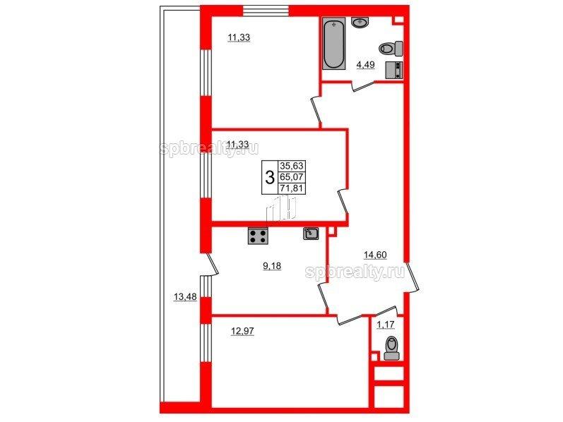 Планировка Трёхкомнатная квартира площадью 71.81 кв.м в ЖК «UP-квартал Комендантский»
